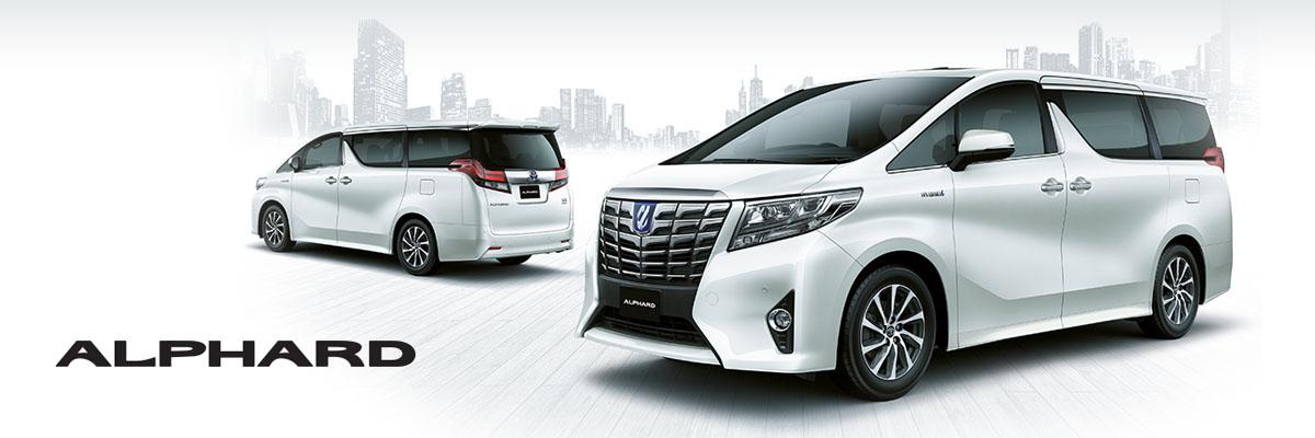 Harga Toyota Alphard Terbaru